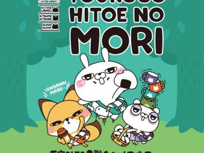 MIJ原宿ALTA店にて「YOUKOSO HITOE NO MORI』オープン!